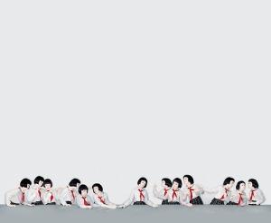 Cui Xiu-Wen (2005)